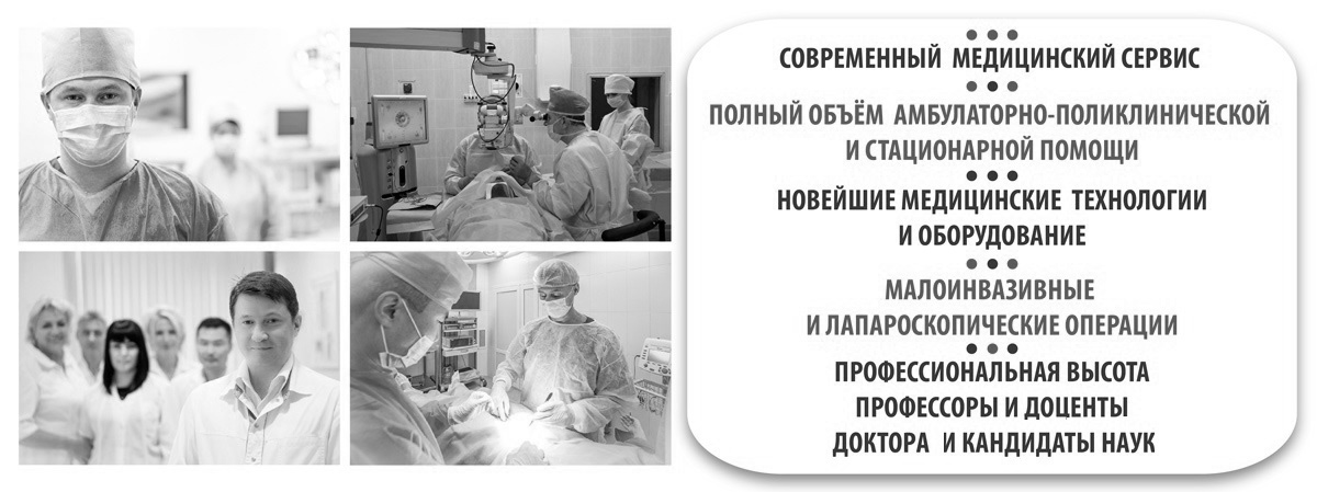 Герниопластика пупочной грыжи: виды, возможные противопоказания, подготовка к операции, период восстановления, отзывы